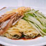 冷やし中華はまずい?美味しんぼの海原雄山に物申す。中国の調味料で「下等な食べ物」を作ったら、美味しくできるのかを大検証。