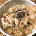 鳥貴族「超!白ねぎ塩こんぶ」再現レシピ!トリキのスピードメニューのおつまみが薬味にも常備菜にもなる名脇役。