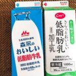 低脂肪牛乳と低脂肪乳の違いは?自家製ヨーグルトを作ることができないの?固まるかどうかを実験。